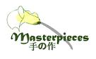 Masterpieces 手の作